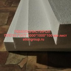 This sheet can be well expanded polystyrene to insulate a building