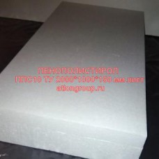 Polystyrene EPS10 TU 2000x1000x150 mm plate